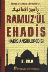 Pamuk Yayıncılık - Ramuzül Ehadis Arapça Türkçe 2 Cilt Kod HADİS 005
