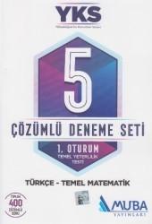 Muba Yayınları - YKS 5 Çözümlü Deneme Seti 1.Oturum